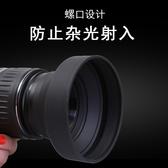 72mm橡膠遮光罩單眼相機鏡頭配件
