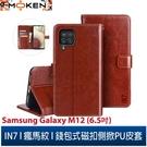 【默肯國際】IN7 瘋馬紋 Samsung M12 (6.5吋) 錢包式 磁扣側掀PU皮套 吊飾孔 手機皮套保護殼