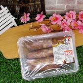 【陽光農業】好客食品商行-古早味香腸 (約380g/盒)