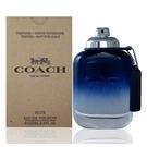 Coach Blue 時尚藍調男性淡香水 100ml Tester 包裝