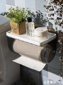 衛生間紙巾盒廁所抽紙免打孔防水卷紙筒紙巾架廁紙盒衛生紙置物架 金曼麗莎