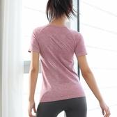 速干t恤女短袖寬松跑步健身透氣半袖戶外修身夏季薄款休閑健身服