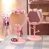 化妝鏡 可愛家用臺式化妝鏡桌面公主鏡可愛少女宿舍學生梳妝鏡帶收納鏡子【618優惠】