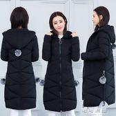 韓版修身顯瘦加厚羽絨棉服學生棉衣女中長款棉襖外套冬裝 可可鞋櫃