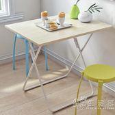 戶外休閒摺疊方桌便攜式簡易四方餐桌小桌子家用吃飯桌正方形飯桌  igo 小時光生活館