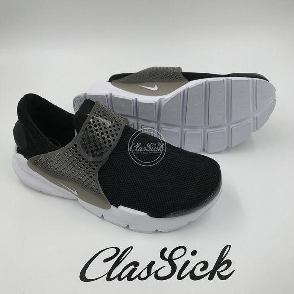 現貨不用等! CLASSICK Nike sock dart BR 黑白襪套舒適896446-001 ... 9af9a55e17