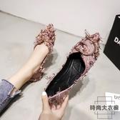 單鞋女平底鞋尖頭淺口韓版百搭仙女大碼船鞋【時尚大衣櫥】