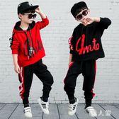 男童套裝秋裝新款酷街舞嘻哈男孩韓版潮流連帽時尚兩件套 zm8094『男人範』