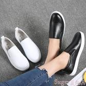 樂福鞋2020春季新款韓版百搭樂福鞋女鞋子平底皮鞋一腳蹬懶人春款豆豆鞋 suger