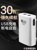 yee魚缸充電氧氣泵鋰電池USB養魚增氧泵戶外釣魚便攜式小型充氧泵 免運