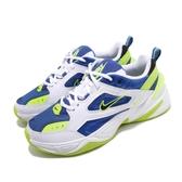 Nike 老爹鞋 M2K Tekno 白 藍 綠 雪碧 男鞋 復古慢跑鞋 運動鞋 【PUMP306】 AV4789-105