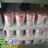[COSCO代購]  低溫配送 無法超取林凰營蔓越莓殺物優酪乳 _C90670 $238