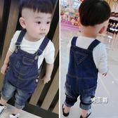 (萬聖節鉅惠)男童牛仔吊帶褲1-7歲女童褲子3童褲寶寶兒童5小童秋裝嬰幼兒6長褲