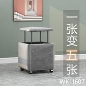 簡約魔方椅沙發凳省空間客廳組合凳子皮革方形椅子換鞋凳家用網紅 wk11607