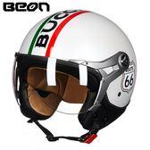 BEON個性酷機車哈雷頭盔半四季通用男女電動摩托車安全帽冬季輕便