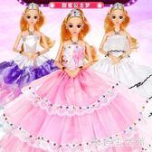 眨眼換裝芭比洋娃娃套裝大禮盒婚紗公主六一兒童女孩玩具別墅城堡 qz2755【歐爸生活館】