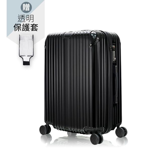 行李箱 旅行箱 28吋 PC金屬護角耐撞擊硬殼 奧莉薇閣 箱見恨晚系列 黑色