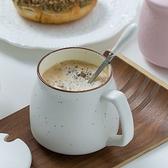 咖啡杯 日式陶瓷杯 復古牛奶杯 陶瓷水杯咖啡杯馬克杯帶蓋勺【快速出貨八折下殺】