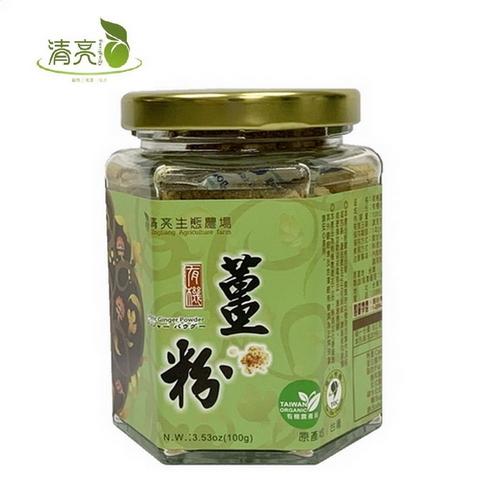 【清亮生態農場】有機薑粉100g/瓶