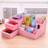 化妝收納盒 抽屜式化妝品架化妝盒大號護膚品桌面整理架收納盒 nm12472【甜心小妮童裝】
