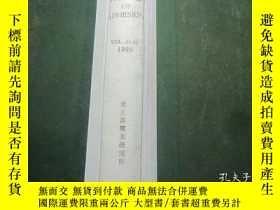 二手書博民逛書店THE罕見JOURNAL OF ADHESION1990年第31