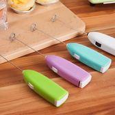 打蛋器電動家用迷你奶油打發器打奶油器家用烘焙攪拌機 QG1990『優童屋』