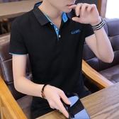 2020丅恤新款韓版潮流男士純色上衣服 短袖polo衫t恤短袖夏裝體恤 印象家品