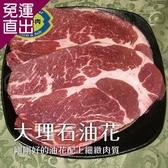 勝崎生鮮 澳洲黑牛濕式熟成超大沙朗牛排4片組 (450公克±10%/1片)【免運直出】