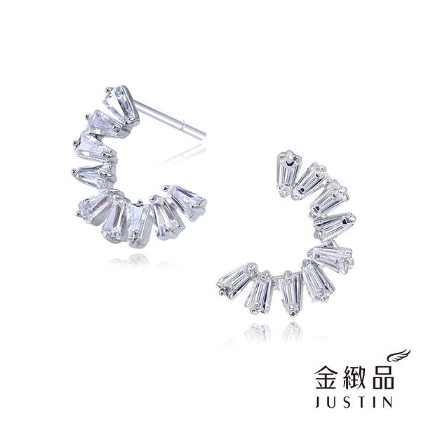 Justin金緻品 恆久 925純銀耳環 非鍍銀 抗過敏 堆疊 永久 簡約 時尚