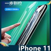 iPhone 11 Pro Max 滿版水凝膜 全屏3D曲面 抗藍光 高清 防刮耐磨 防爆抗汙 螢幕保護貼 (兩片裝)