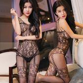 連體網襪薄款露乳情趣絲襪女連褲襪子黑色開襠鏤空性感連身內衣騷