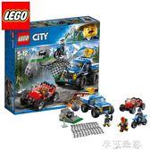 LEGO積木城市山地特警繫列拼裝玩具警車摩托車山地追擊60172 igo摩可美家