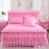 韓版蕾絲公主床裙床罩單件床蓋床套花邊防滑床笠1.8m床墊保護套【果果新品】