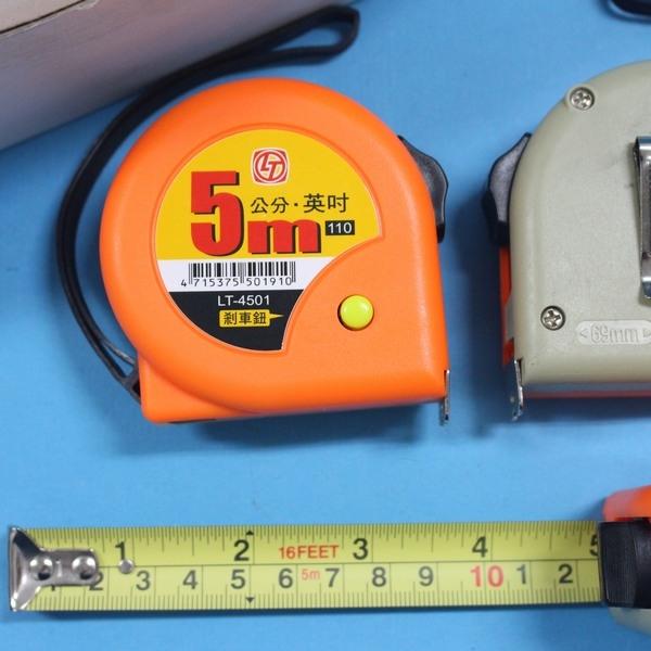 5米捲尺 (公分 英吋) 雷鳥 LT-4501/一個入(定125) 鋼卷尺 木工尺