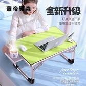 藍語筆記本電腦桌做床上用書桌可折疊小桌小桌子懶人桌學生宿舍學習桌 【韓語空間】