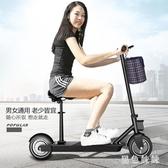 電動滑板車代駕鋰電成人折疊代步自行車男女迷你踏板電瓶車WL2746【黑色妹妹】
