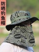 防蚊帽釣魚帽男防曬釣魚遮陽帽路亞防曬帽透氣防蚊太陽帽垂釣帽子漁夫帽快速出貨