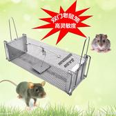 【獨愛捕鼠用品】雙通道開門老鼠籠 捕鼠器 捕鼠籠 捕鼠瓶 黏鼠板  現貨