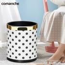 垃圾桶垃圾桶家用可愛少女臥室卡通波點大容量網紅輕奢ins風創意廚房桶 晶彩