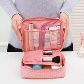 黑五好物節便攜化妝包大容量收納手拿包化妝品袋韓國簡約小號防水旅行洗漱包 易貨居