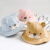 復古麂皮小熊刺袖遮陽帽 童帽 帽子 漁夫帽