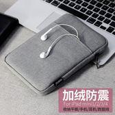 莫瑞蘋果iPad mini4保護套3迷你2內膽包1小米平板電腦3殼防摔布袋