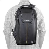 【EC數位】VANGUARD 精嘉 ALTA RISE 43 相機包 側背包 肩背包 單肩包 可放 相機 單眼 筆電