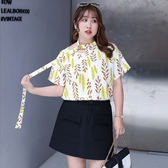 中大尺碼~不規則衣長上衣優雅氣質半身裙短袖套裝(XL~4XL)