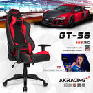 AKRACING超跑電競椅-GT58 Nitro-紅
