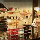 化妝品收納盒口紅格收納盒子粉餅梳妝臺置物架【聚可愛】