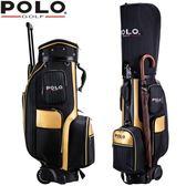 高爾夫球包 POLO新品高爾夫球包 球桿袋  男用球袋 標準球包 拉桿帶輪子 mks薇薇