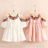 洋裝兒童寶寶印花連身裙 夏裝韓版新款女童童裝兒童露肩裙子qz-4612 一米陽光