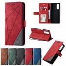 Realme realme X7 Pro realme 7 5G realme 6 菱形壓紋皮套 手機皮套 插卡 支架 掀蓋殼 保護套