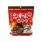 振忠食堂 台灣味鹽酥雞(80g)【小三美日】